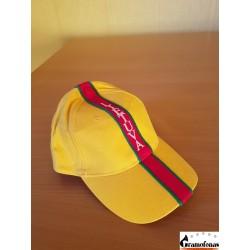 Kepuraitė  geltona LIETUVA